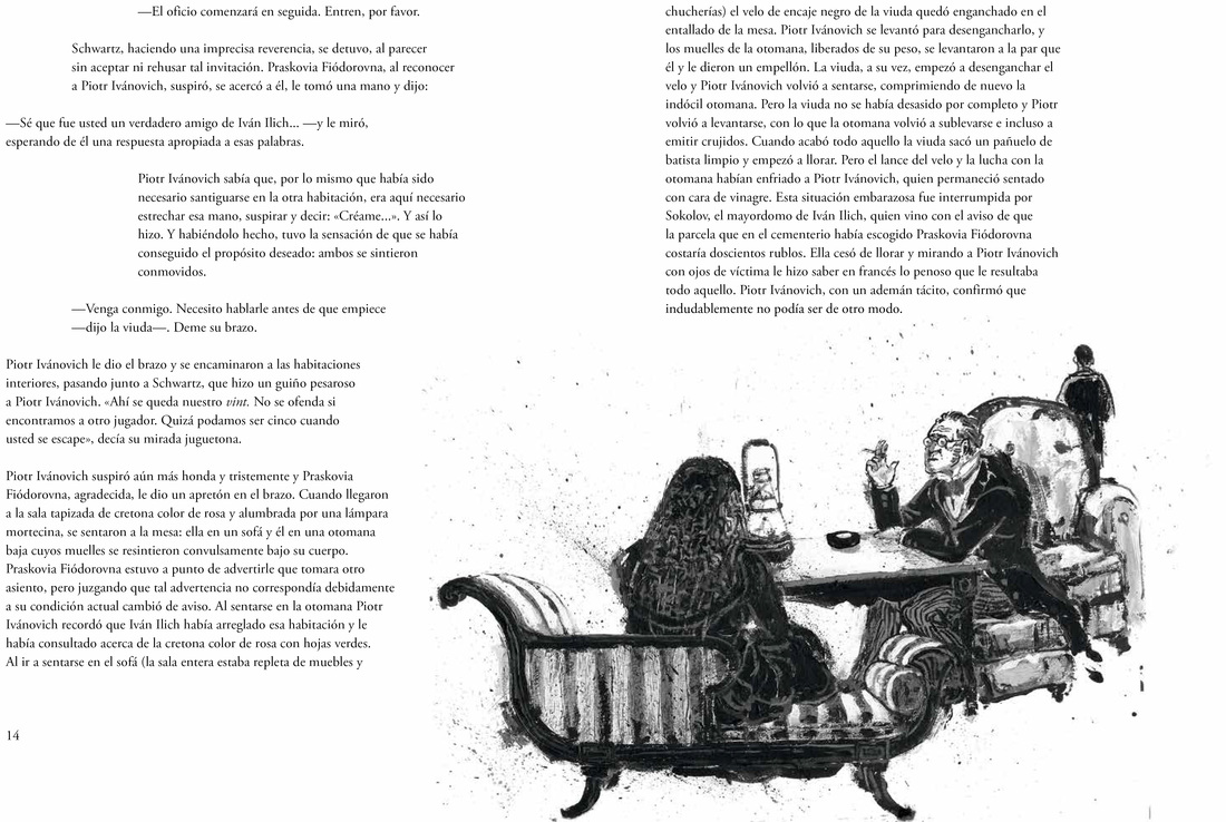 the death of ivan ilyich thesis The death of ivan ilych from wikisource jump to navigation jump to search the death of ivan ilych by leo tolstoy, translated by louise and aylmer maude.